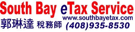Linda Guo SOUTH BAY ETAX SERVICE
